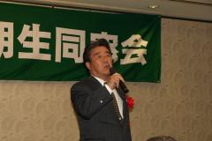 福井先生。若さムンムン、何組でした?と誰かが聞きそう。